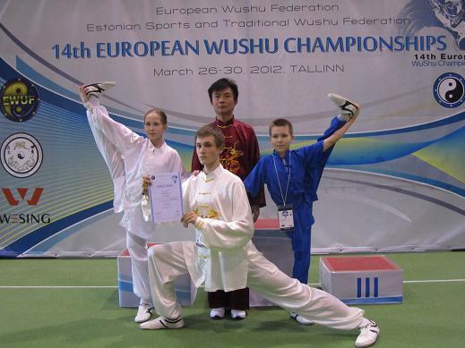 14. Euroopa Wushu Meistrivõistlustel